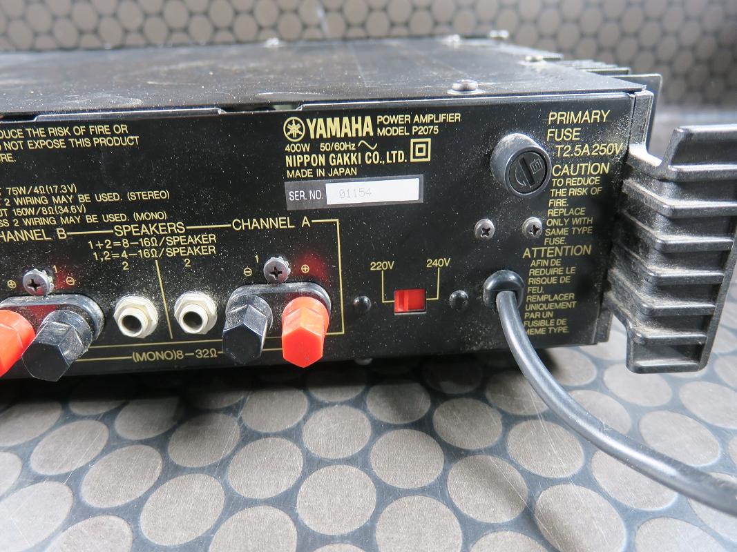 yamaha p2075 pa endstufe verst rker power amplifier pa. Black Bedroom Furniture Sets. Home Design Ideas